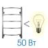 Полотенцесушитель Energy H-G6 800x500 (50Вт)