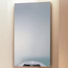 Шкафчик навесной угловой с зеркалом Aqwella Дельта Del-m.04.33 Белый