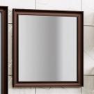 Opadiris Зеркало с подсветкой Капри 90