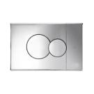 Кнопка спускная для инсталляции Eclipse для монтажного стенда белая IFO 051011000