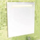 COMFORTY Зеркало Виола-60 с подсветкой