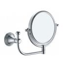 Fixsen FX-71621 Best Зеркало косметическое