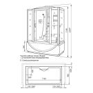 Luxus Гидромассажный бокс 532 (90x175x216)