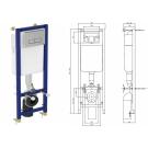 Ideal Standard Система инсталляции для подвесных унитазов, панель слива двойная, квадратная W3710AA
