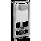 E5504-NF система инсталляции на 3/6 литра в сборе 50 Jacob Delafon