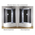 Душевая кабина CS-007-2R (99801) 135x85x220 Loranto