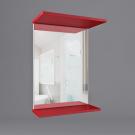 Зеркало для ванной WaterWorld Дуга В 450 Зеркало