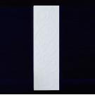 Пенал подвесной правый Aqwella Элеганс El.05.04/R Белый