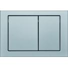 Cersanit 73116 Кнопка для инсталляции Link M05 хром матовая прямоугольная