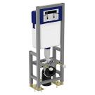 Система инсталляции для монтажа подвесных унитазов, крепление к полу, без панели смыва Vidima W371267
