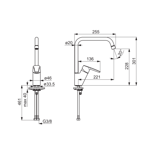 Oras 3933F Saga Смеситель для кухни с высоким изливом, поворотным