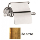 501B-20 IMIA Держатель для тулетной бумаги с крышкой 105х105х185 SWAROVSKI золото Dededimos