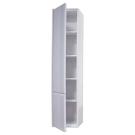 Roca ZRU9302801 шкаф-колонна LAKS подвесной левый (белый)
