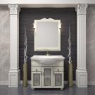 Комплект мебели Opadiris Тибет 80 Орех Антикварный нагал или Белый Weiss или Слоновая кость