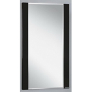 Акватон Зеркало Ария 50 (1401-2.95 черный глянец)