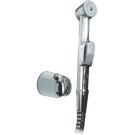 Ideal Standard Душ гигиен.-комп. лейка с кнопкой вкл/выкл шланг 1250мм М1/2хМ1/2 фиксир.держатель для душ.лейки