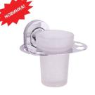Roshe подставка для зубных щеток + стакан 2306-1