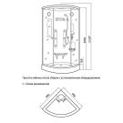 Luxus Гидромассажный бокс 023D (90x90x205)