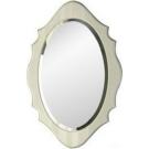 Edelform Зеркало Мero (белое черное) с подсветкой