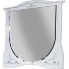 Edelform Зеркало Луиза-2 с подсветкой