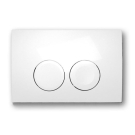 Geberit 115.125.11.1 смывная клавиша DELTA21 пластик-бел
