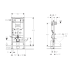 Geberit элемент монтажный OMEGA Арт 111.060.00.1