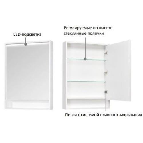 Зеркало-шкаф Капри 60 1A230302KP010 Акватон