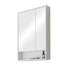 Зеркало-шкаф Рико 65 Белый/Ясень фабрик 1A215202RIB90 Акватон