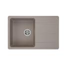 Мойка кухонная Аманда серый шелк 1A712832AD250 Акватон