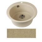 Мойка кухонная Иверия круглая 480 мм песочная 1A711032IV220 Акватон