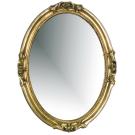 Зеркало овальное антик 85х65 (Массив дерева) Boheme 511