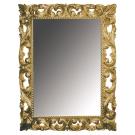 Зеркало прямоугольное антик 97х70 (Массив дерева) Boheme 514