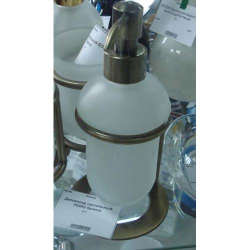 Дозатор настольный для жидкого мыла GO052 бронза