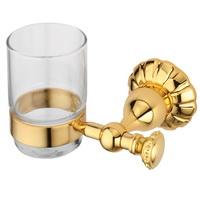 Держатели для стаканов