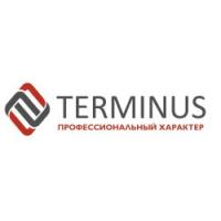 Терминус